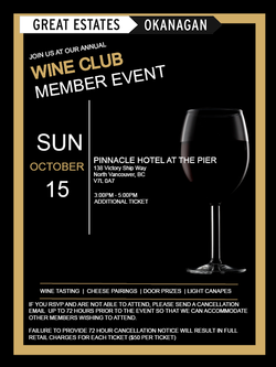 Sunday Afternoon Tasting Extra Ticket | Vancouver Wine Club Party